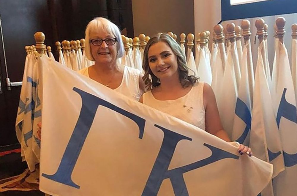 Judie Hain Reemsnyder '70, recently received the Joan Perry Boatwright Loyalty Award at Alpha Delta Pi's Sorority's Grand Convention. Pictured with Caitlin Cottrell (right), Wesleyan Gamma Kappa chapter president.